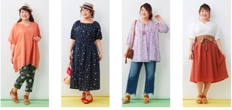 9ef23affa1 Where To Buy Plus Size Women's Clothes And Shoes In Japan - Savvy Tokyo