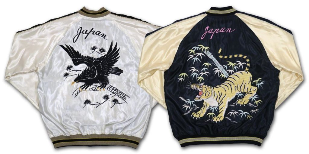 95c4a7f2c Sukajan: From Rebel Jacket To Cult Classic - Savvy Tokyo