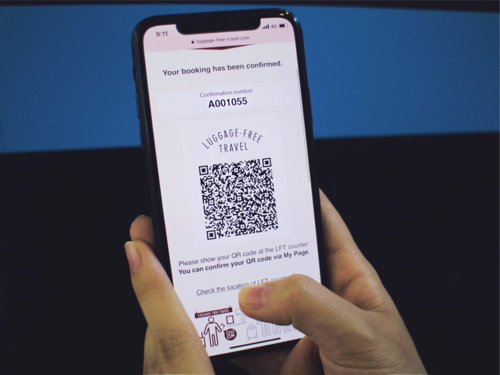 Luggage-Free Travel QR Code