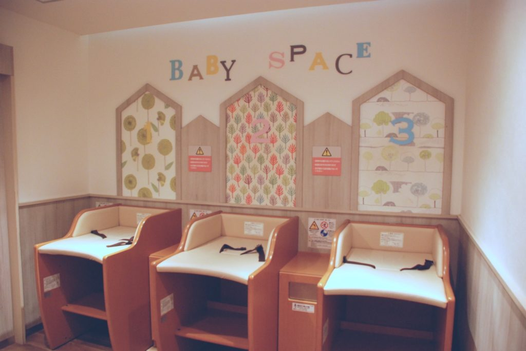 Coppice Kichijoji Baby space