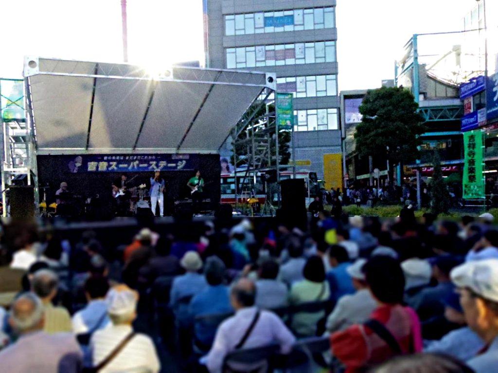 Kichijoji Music Festival
