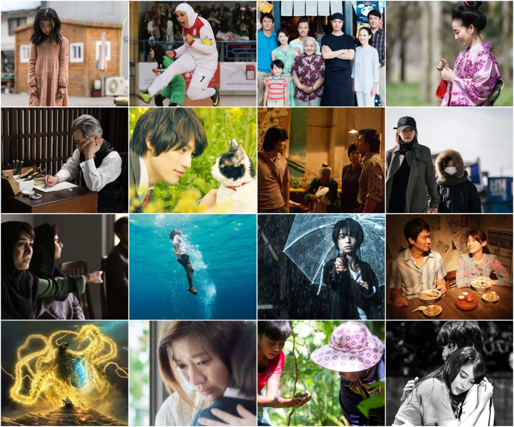 8 Films From Tokyo Film Festival 2018 That Everyone Will