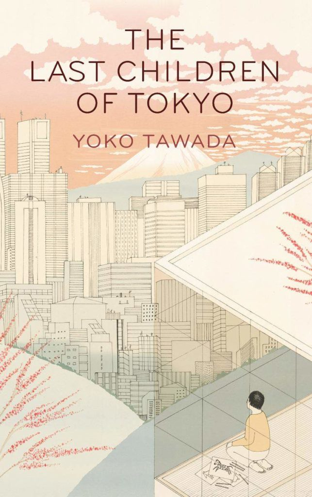 5 Japanese Books To Read Before You Start Anything New This Year: The Last children of Tokyo