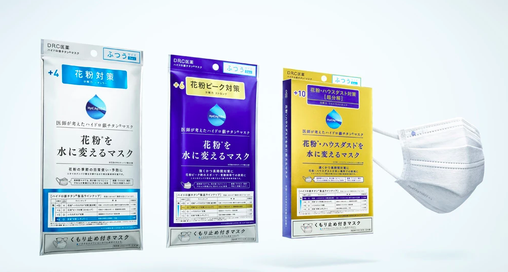 10 Products From Japanese Stores To Help You Fight Hay Fever