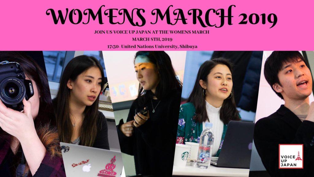 japanese women