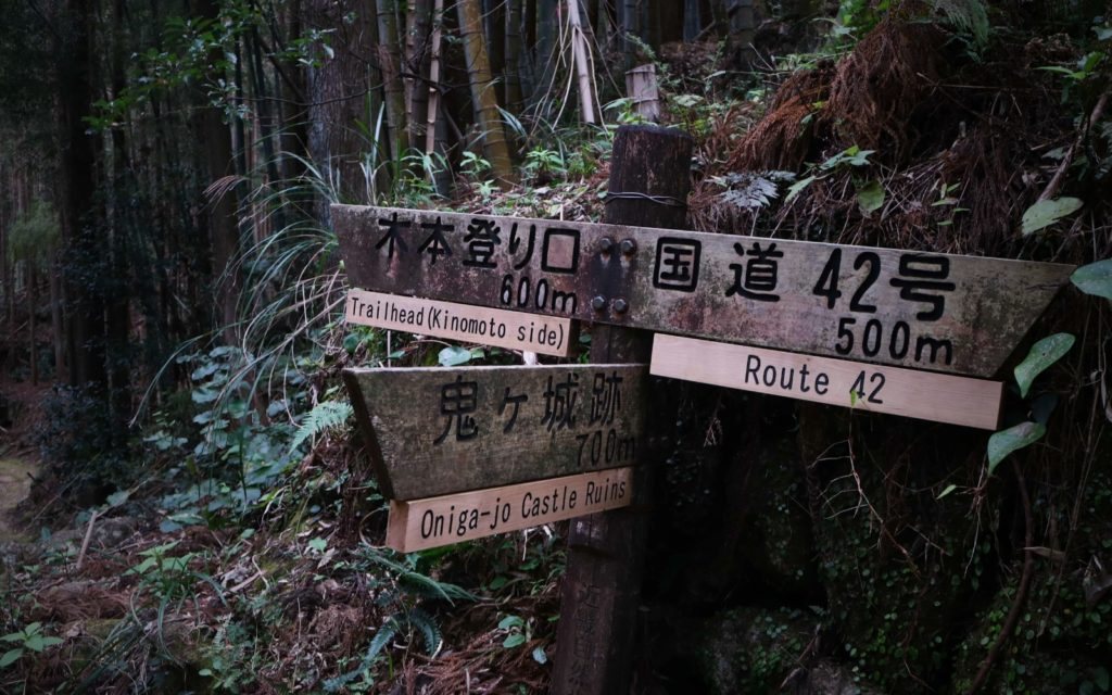 Female solo hiking Kumano Kodo Iseji Route signage