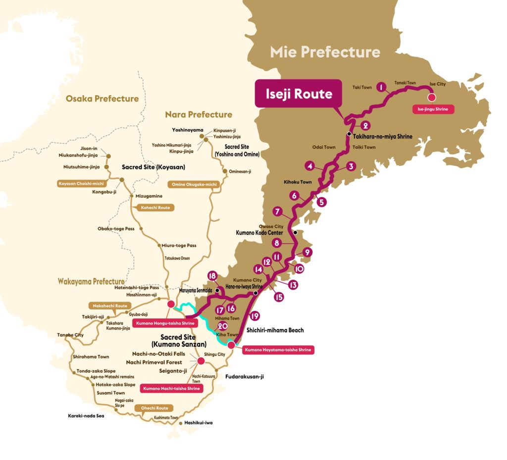 Map of Mie Kumano Kodo Iseji Route