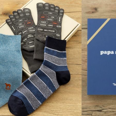 10 Father's Day Gifts Japan Tabio Socks