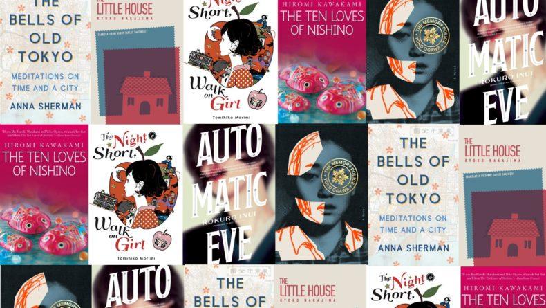 6 Japanese Books for Summer