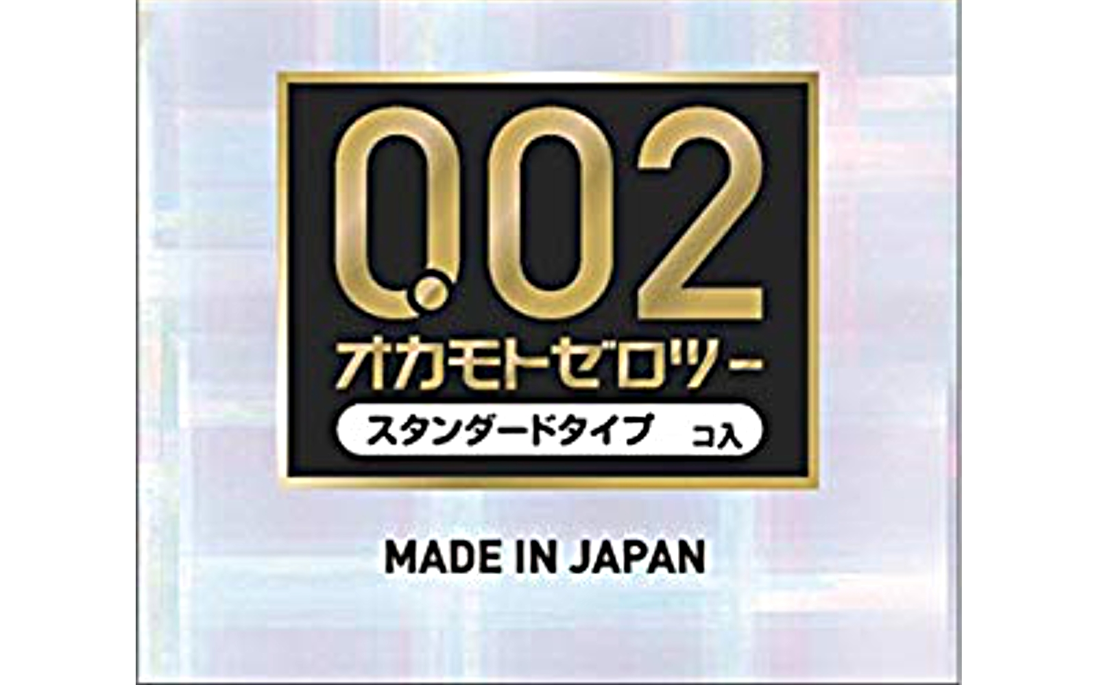 Okamoto 0.02 Standard Choosing The Best Japanese Condom Brand For You Both