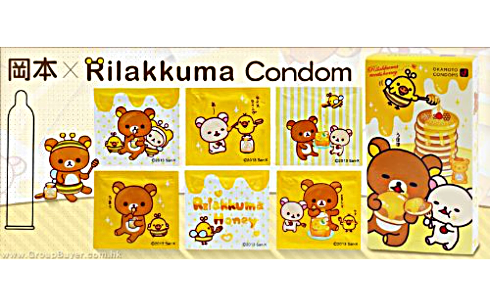 Okamoto Rilakumma Honey Condom Choosing The Best Japanese Condom Brand For You Both