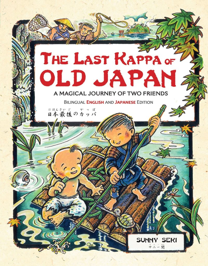 10 Books About Japan Expat Parents Should Buy For Their Kids The Last Kappa