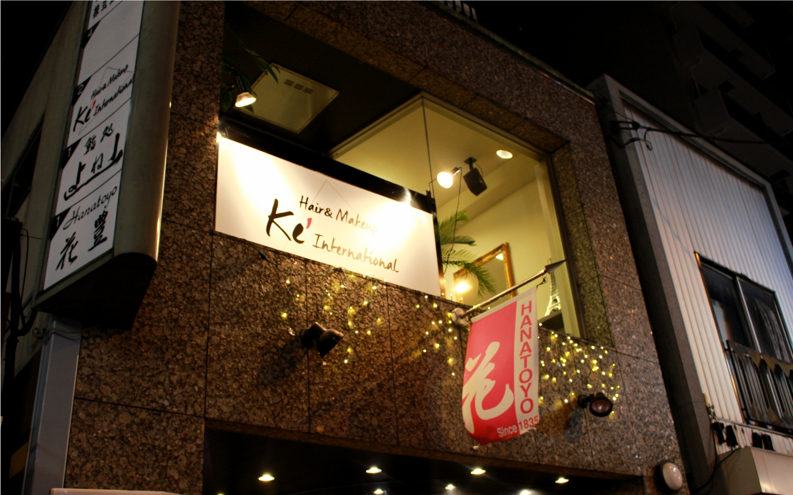 Ke' International - 50 Beauty Salons
