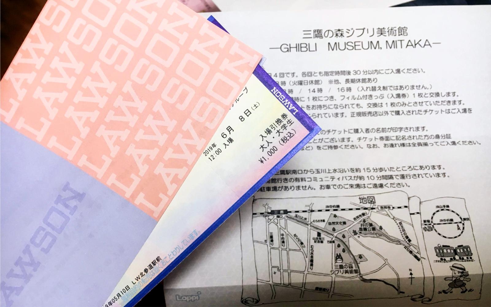 Tickets - Exploring the Studio Ghibli Museum
