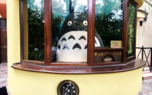Totoro - Exploring the Studio Ghibli Museum