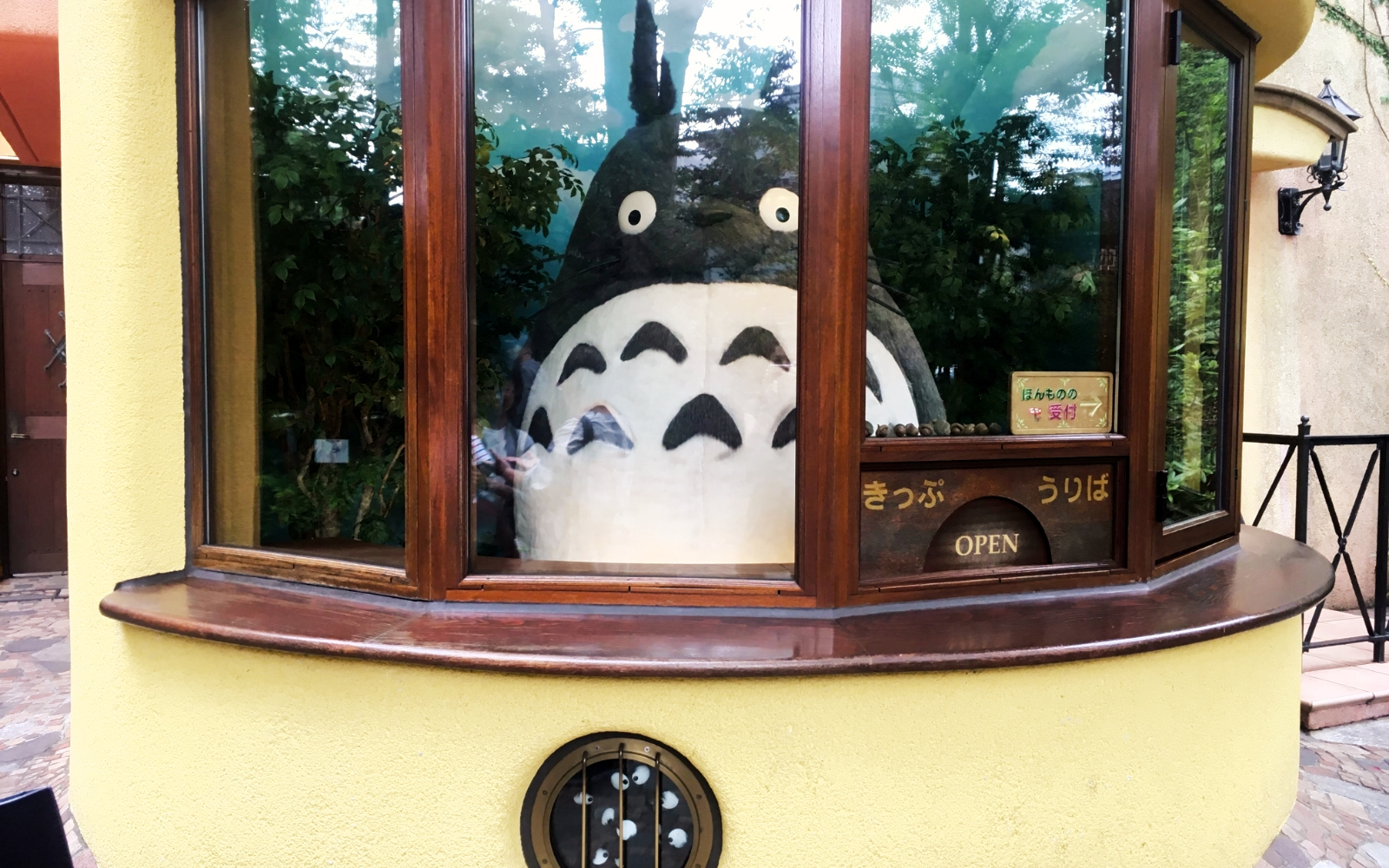 Totoro - Exploring the Studio Ghibli Museum