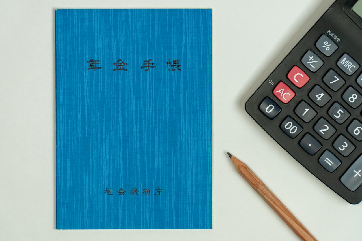 pension book - Leaving Japan
