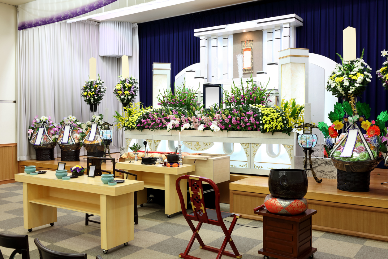 Japanese Funeral Altar - Parting Ways: Funeral Traditions in Japan