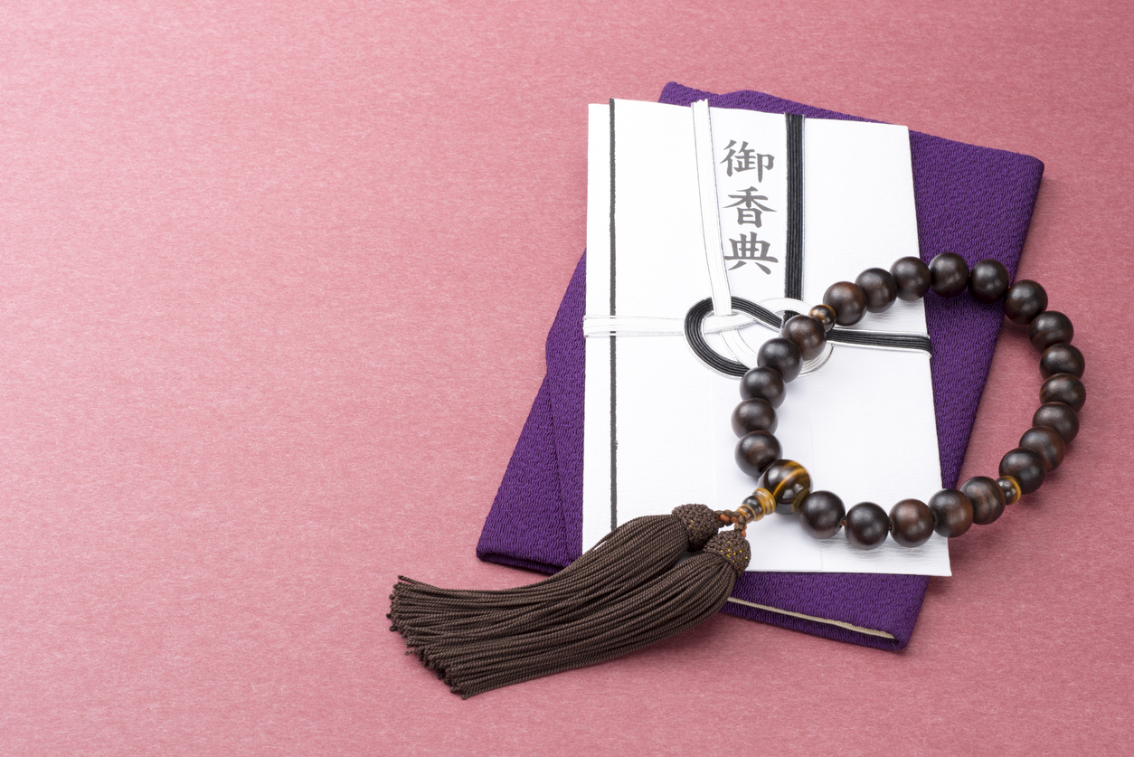 accessories - Parting Ways: Funeral Traditions in Japan