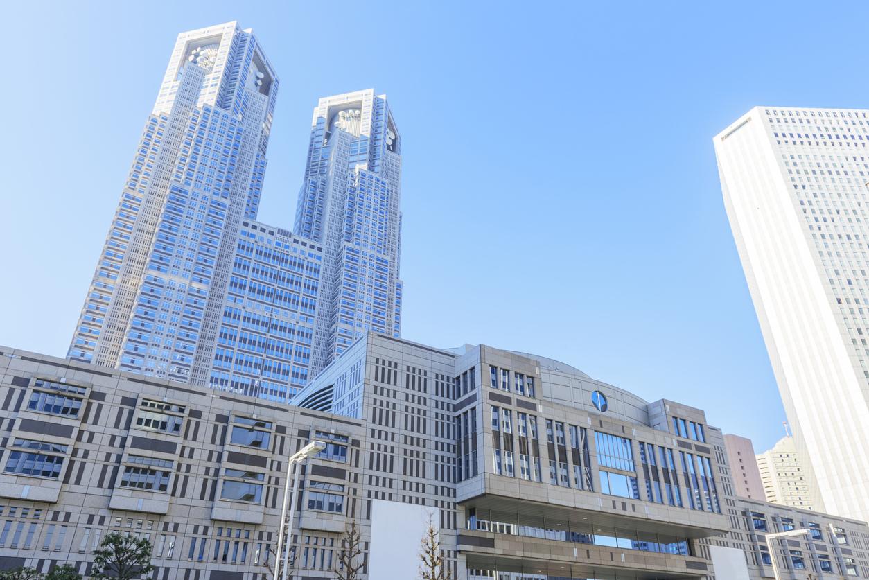 Tokyo Town Hall - Leaving Japan