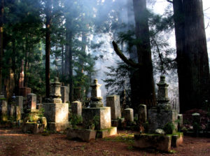 Parting Ways: Funeral Etiquette in Japan