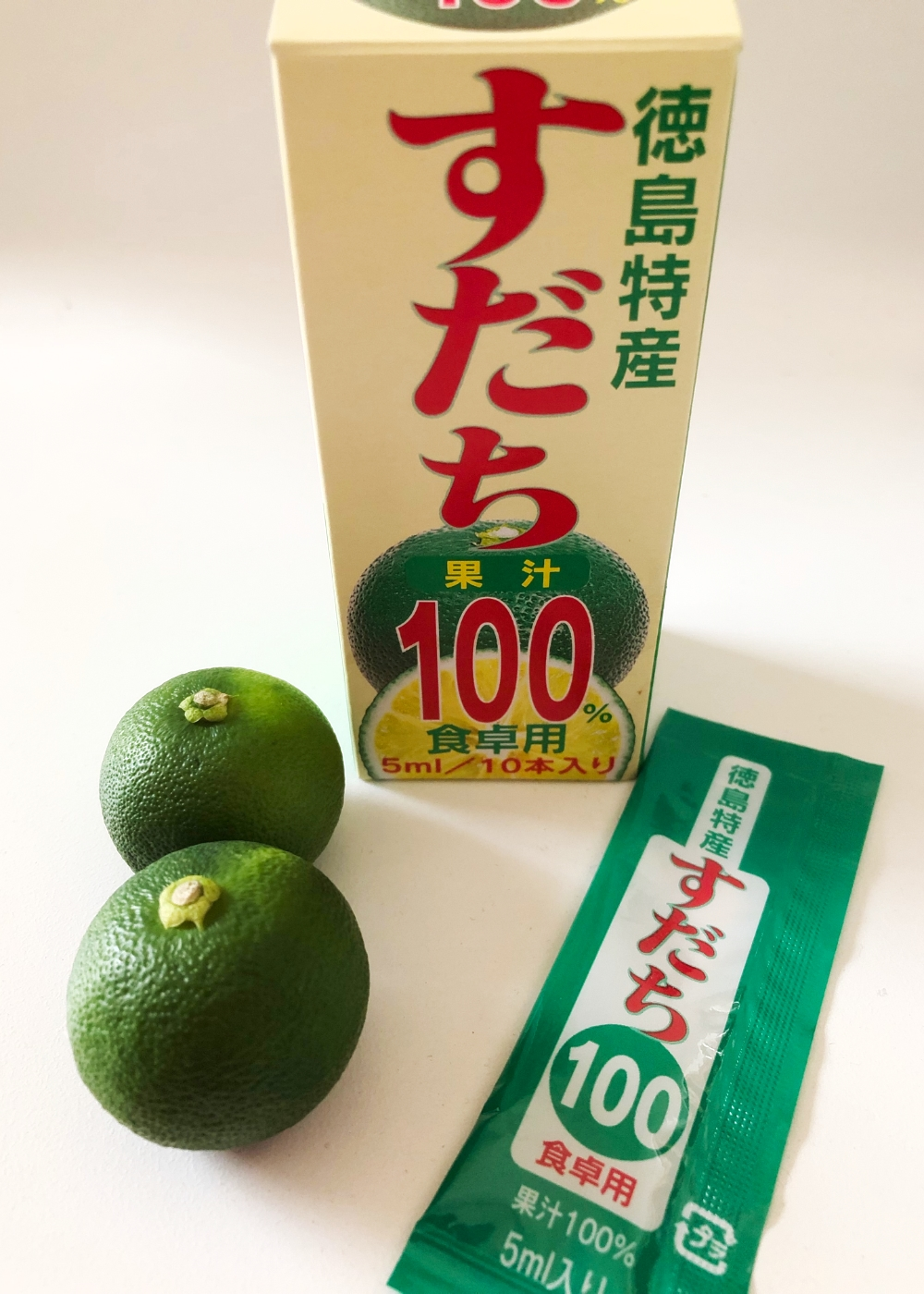 Recipe: Soft and Chewy Sudachi (Japanese Baby Lime) Cookies