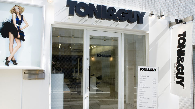 toni & guy - 50 Beauty Salons