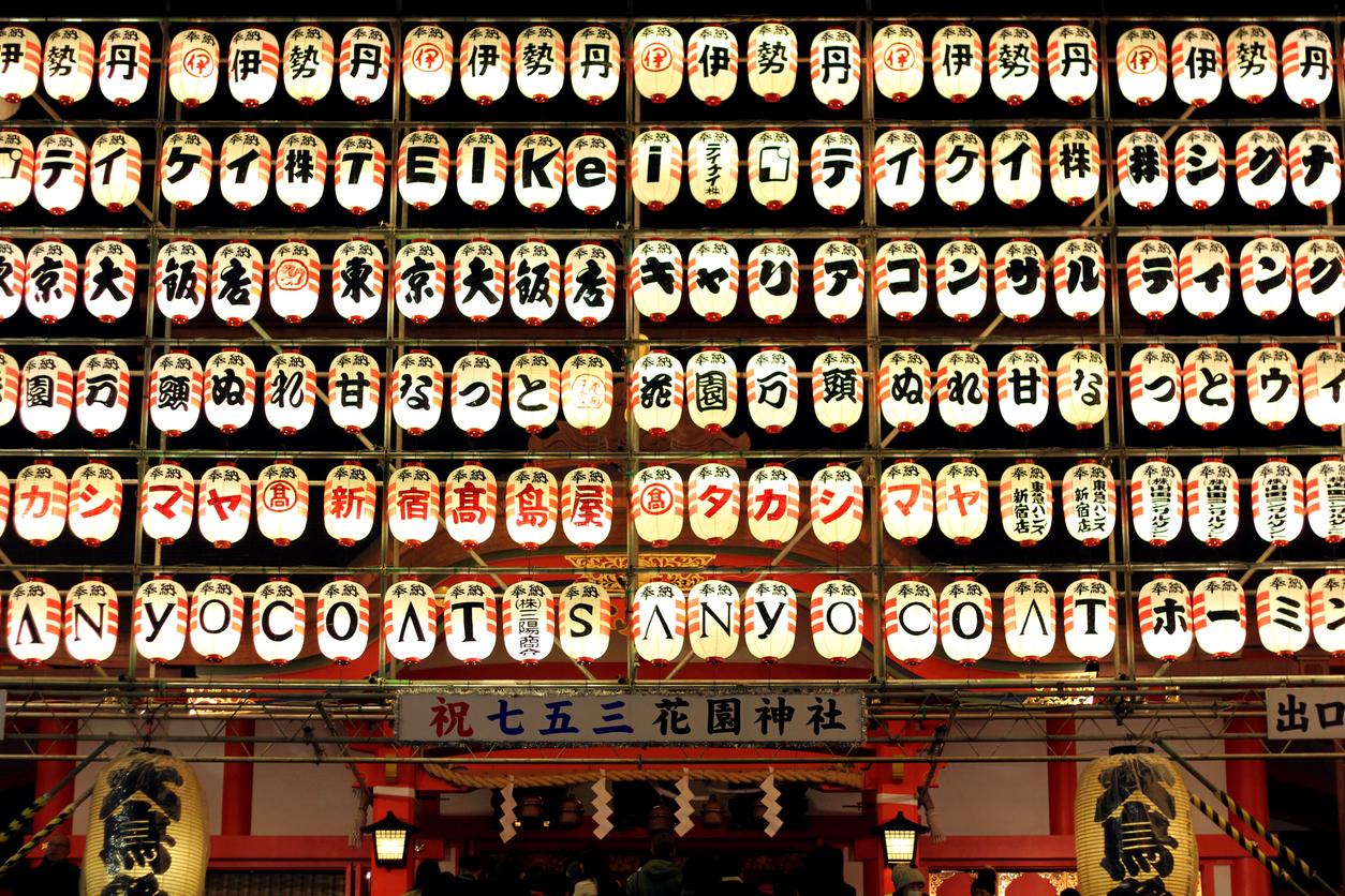 Hanazono Shrine - Top 9 Shrines to Visit in Tokyo