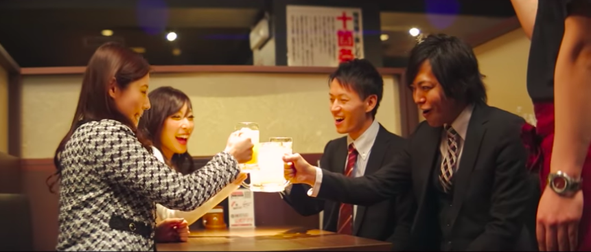 Japanese Tinder In Real Life Aisekiya