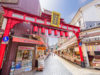 Kawasaki A Guide to Japan's Art-Filled Industrial City