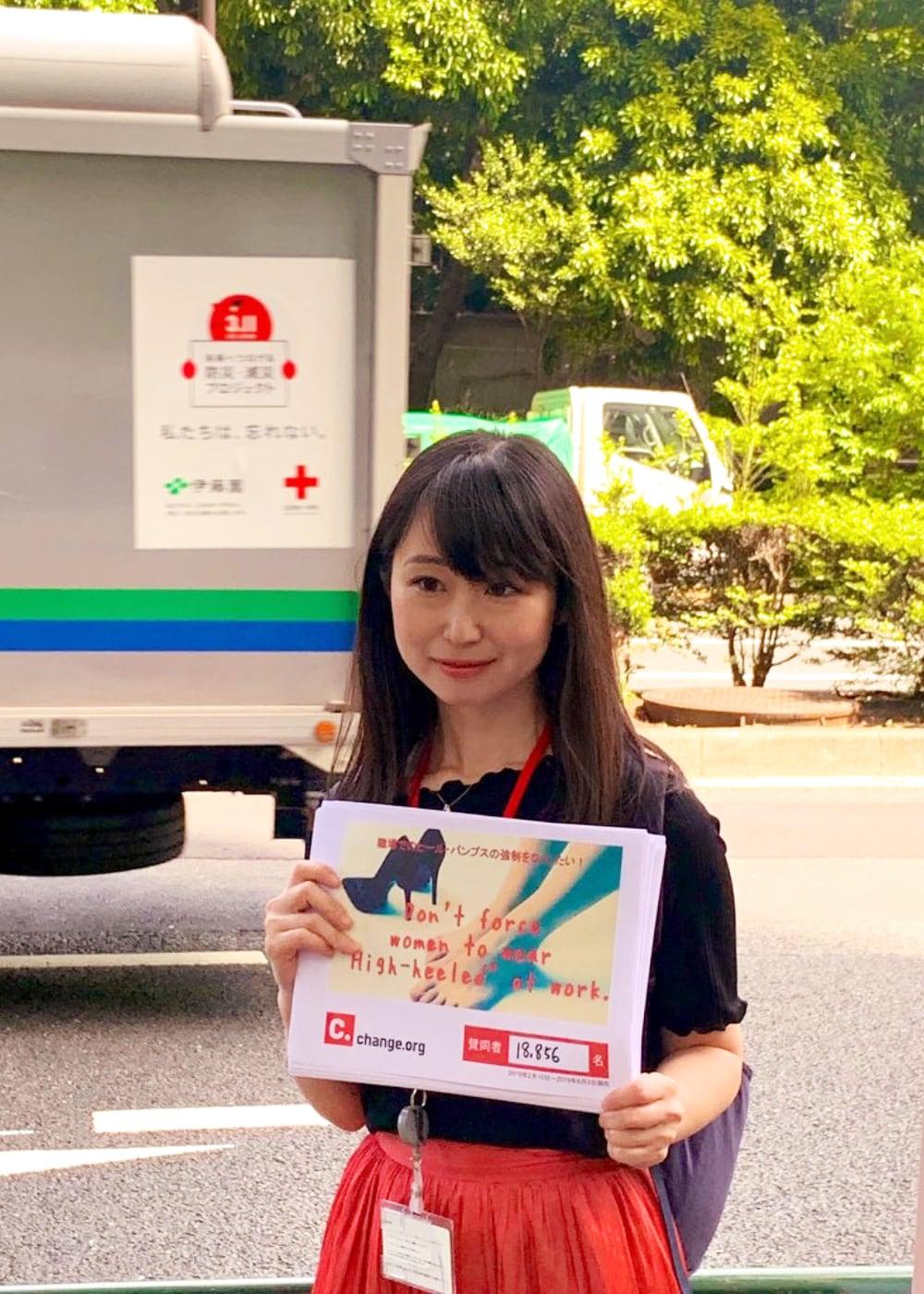 Yumi Ishikawa Change