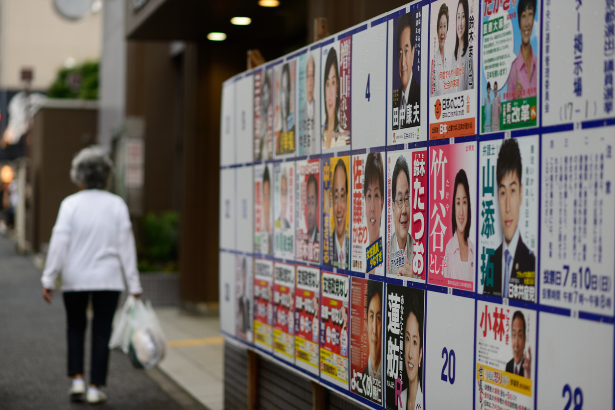 The Right to Vote - 10 Laws that Benefit Women in Japan