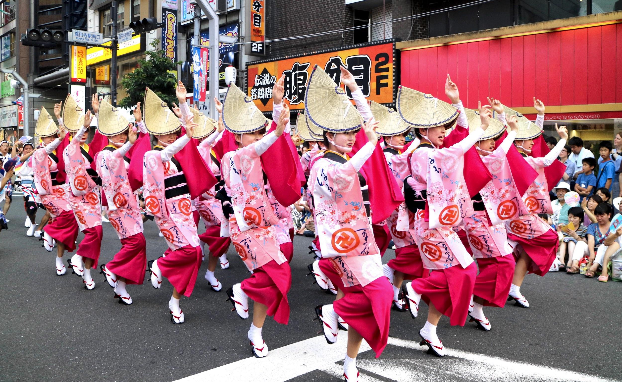 Dating fest Tokyo