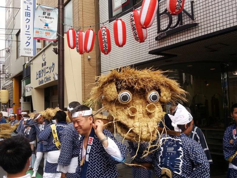 Jiogaoka Festival