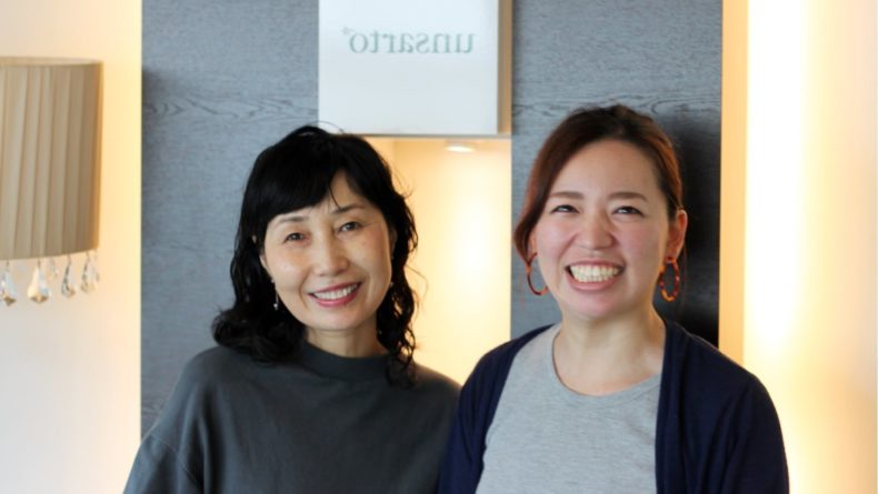 Kiyoko and Yoshino - Before and After - Before and After - Empowering Curly Women With Kiyoko Matsuzawa