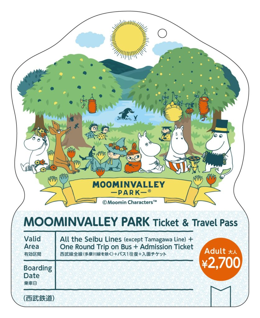 Moominvalley Park Ticket & Travel Pass_大人