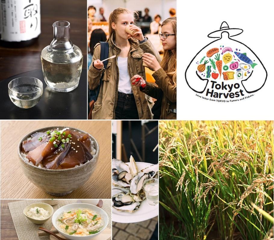 Tokyo Harvest 2019 - Weekend Events Sep. 21-23