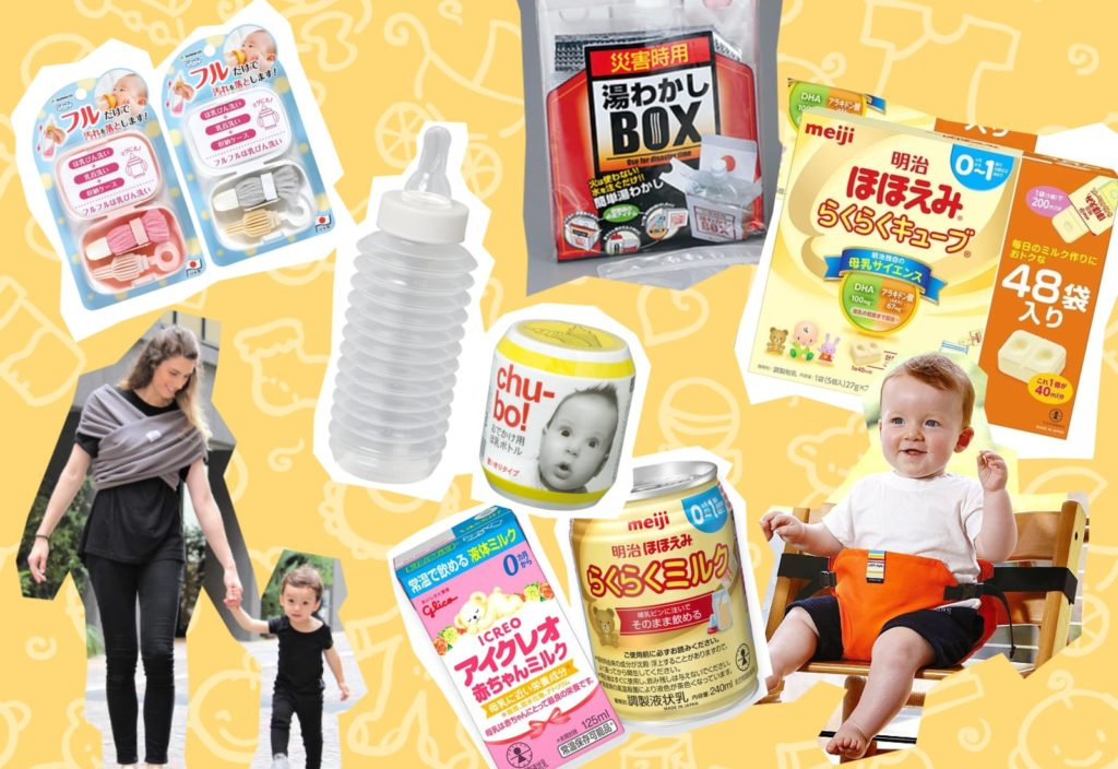 7 Japanese Baby Products To Stock Up On For Emergencies