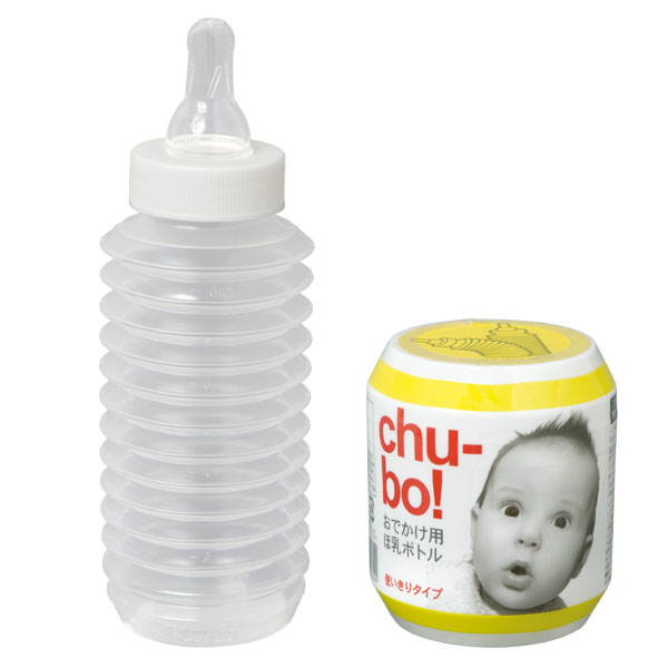 Chu-bo Disposable Baby Bottle