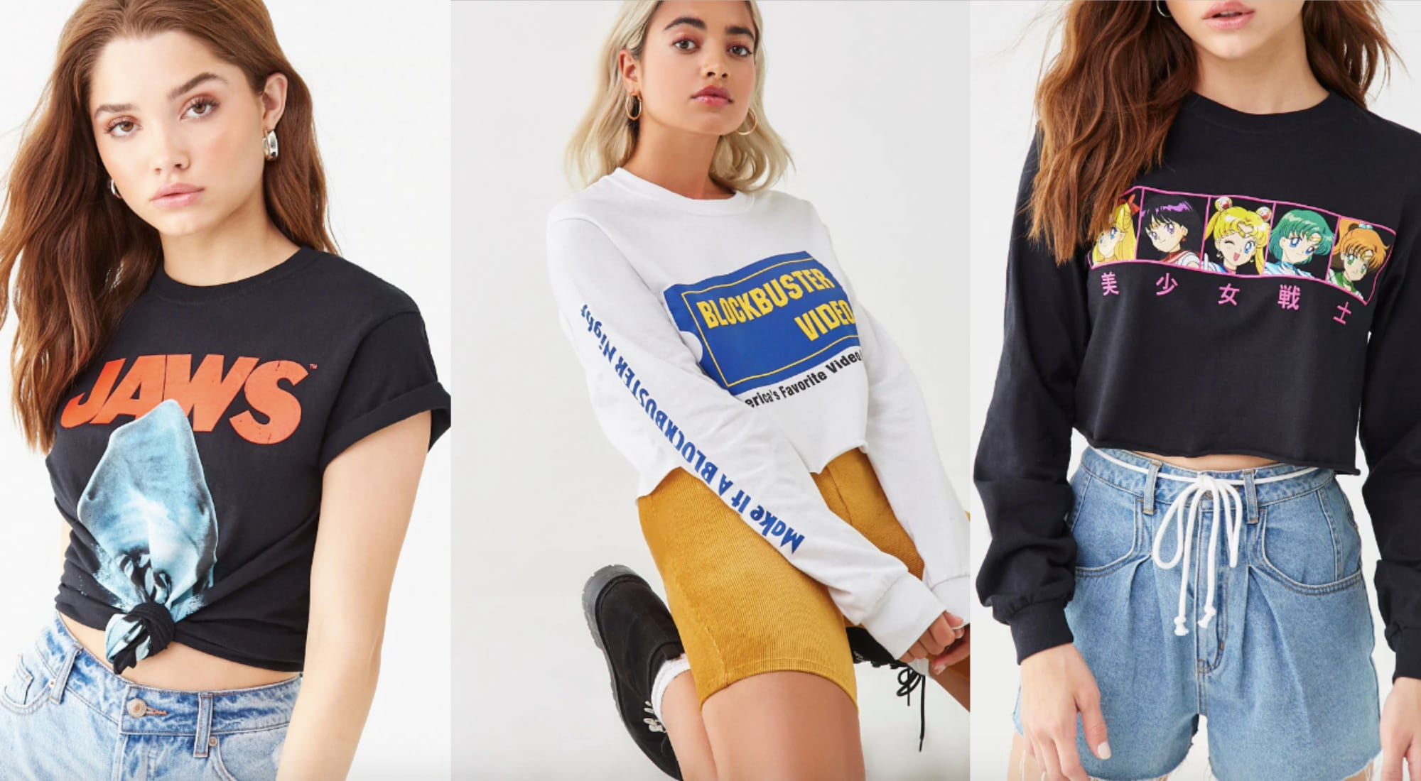 Forever 21 Is Closing Its Doors Forever - Graphic Tees