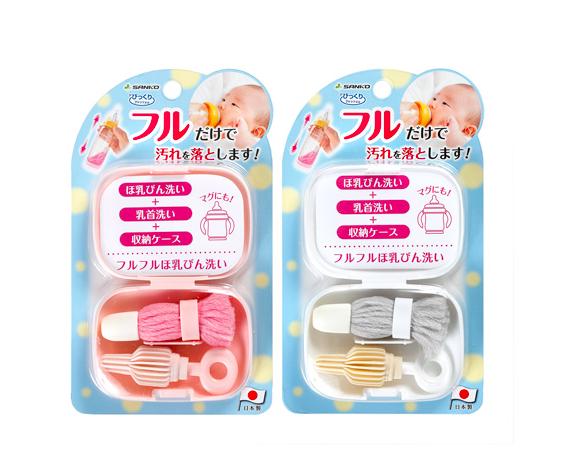 Furu Furu Wash Kit