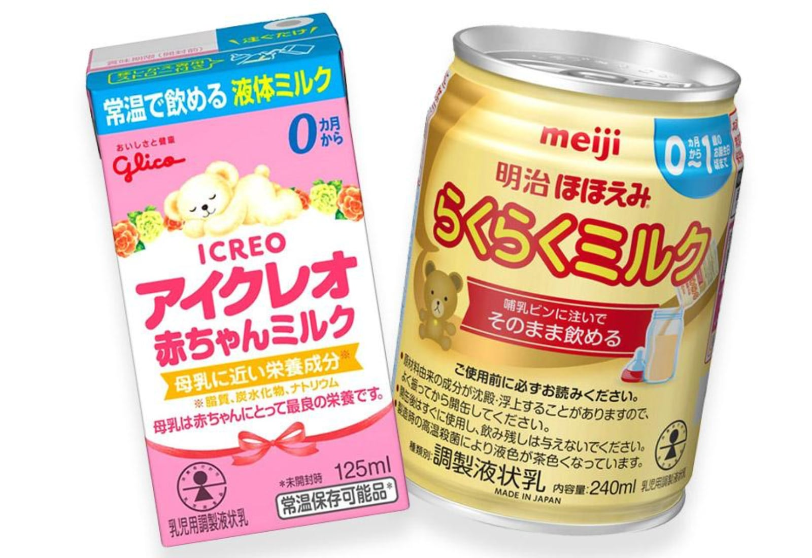 Glico and Meiji Liquid Baby Formula