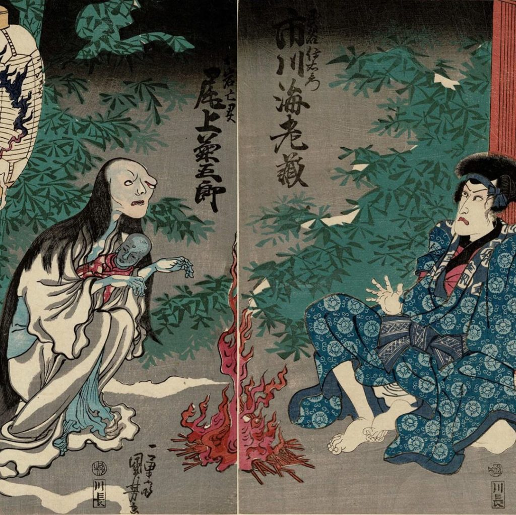 Oiwa - Scary Stories: 7 Japanese Tales That Will Chill You To The Bone