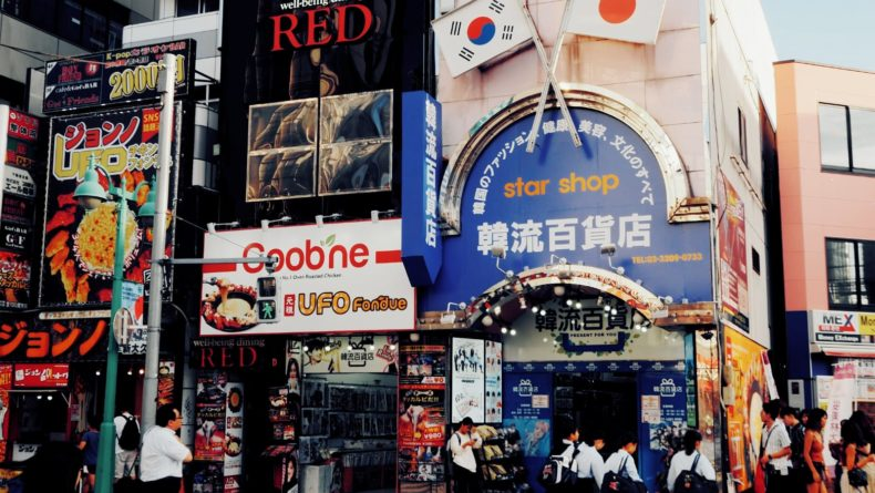 Shin-Okubo Featured