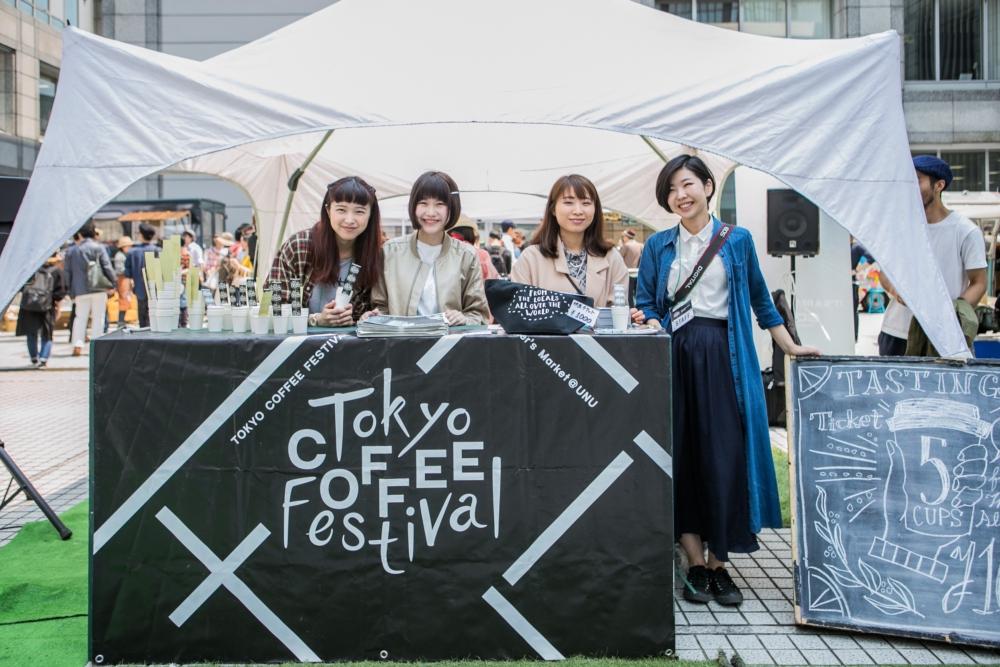Tokyo Coffee Fes