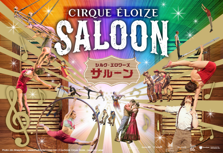 circussaloon