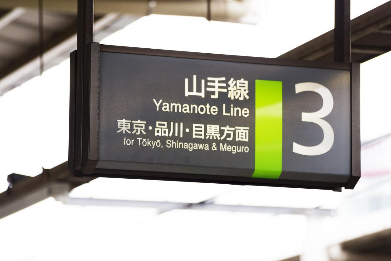Shin-Okubo Access - Yamanote Line