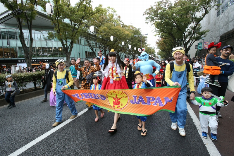 omotesando parade