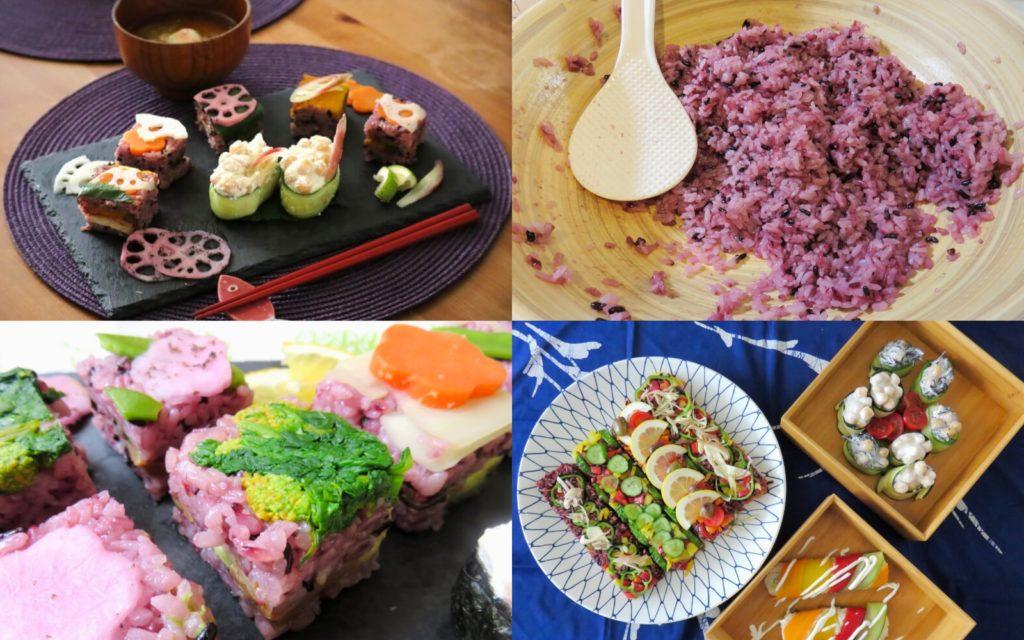 AirKitchen Vegetarian sushi class Japanese cooking class Tokyo