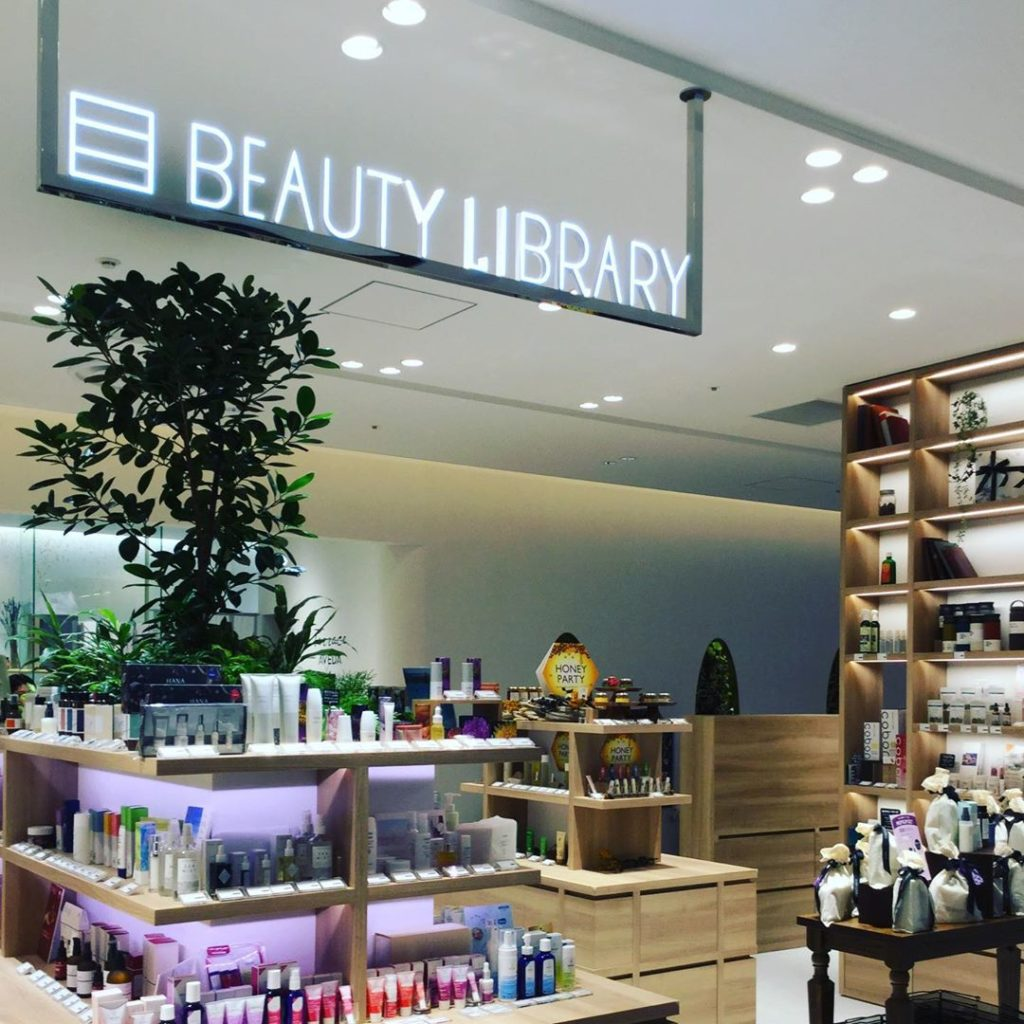 Beauty Library